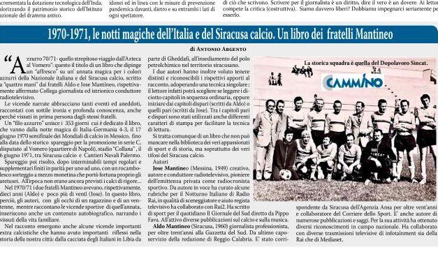 """""""SETTANTA-SETTANTUNO"""": L'AZZURRO DELLA NAZIONALE ITALIANA E DEL SIRACUSA CALCIO"""