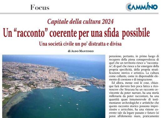 """Capitale della cultura 2024 – Un """"racconto"""" coerente per una sfida possibile"""